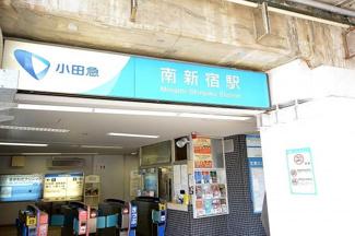 「代々木コーポラス 410」 南新宿駅