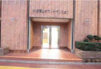港区南青山 リノベーションマンション 南青山サマリヤマンション 外観