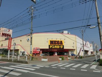 MEGAドン・キホーテ北鴻巣店。約1600m。