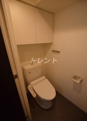 【トイレ】セレニティー神田