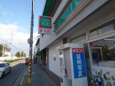 【周辺】西田中町貸家(1-5)