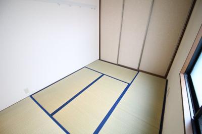 【和室】サンとざき