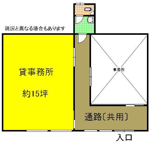 15坪の店舗・事務所 学習塾・習字教室など向き