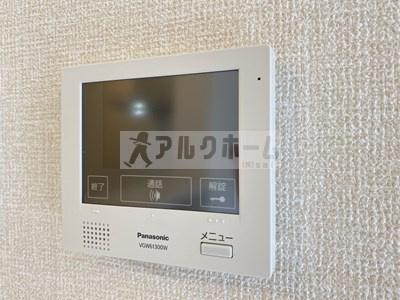 レジデンス平野 浴室乾燥機