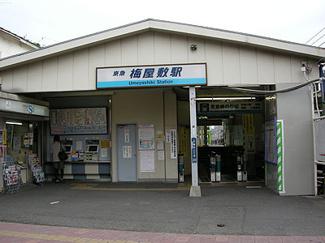 「ナイスアーバン大森 102」 梅屋敷駅
