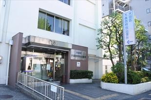 「クレッセント大森Ⅲ 301」 大田区役所大森特別出張所