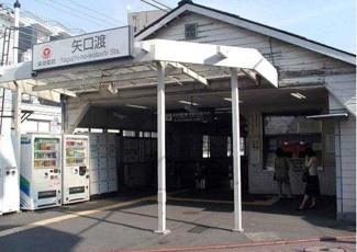 多摩川芙蓉ハイツ 駅
