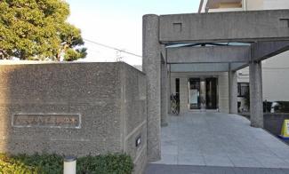 大田区鵜の木 リノベーションマンション パーク・ハイム鵜の木 外観