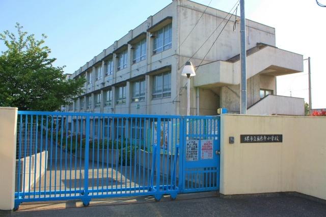 家原寺小学校