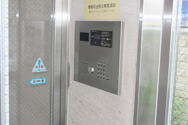 【その他共用部分】ディークラディア津久野駅前アクアガーデン