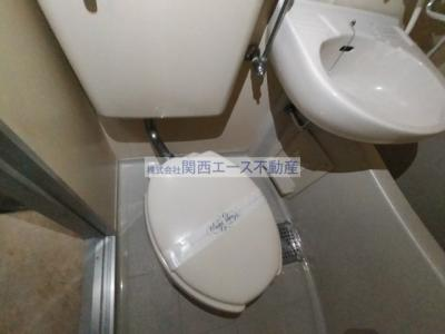 【トイレ】センチュリーシティ花園