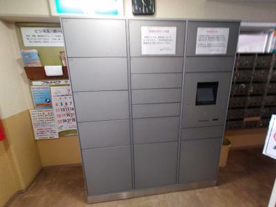 【設備】フラットピア88