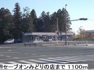 【周辺】タウロ ピスシスH