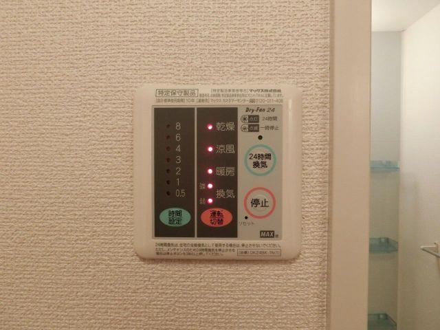 アウローラ 浴室乾燥機