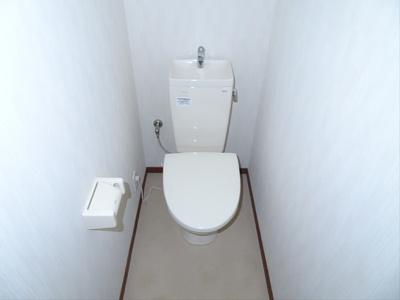 【トイレ】アライハイツ