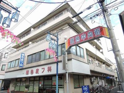 京急本線「雑色」駅より徒歩2分の好立地!