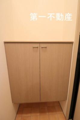 【キッチン】ツインヴィレッジ西脇A棟