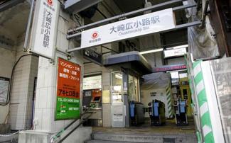 「イトーピア五反田マンション 907」 大崎広小路駅