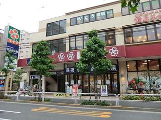品川区 西五反田 リノベーションマンション 「イトーピア五反田マンション 907」 ライフ