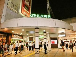 「ライオンズガーデン池田山」 五反田駅
