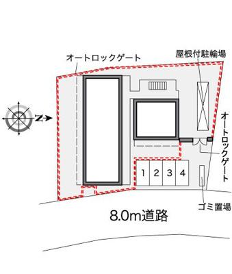 【地図】沼南7