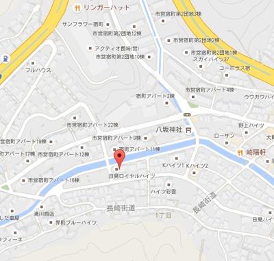 【地図】日見ロイヤルハイツ