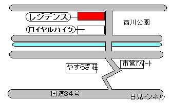 【その他】日見レジデンス