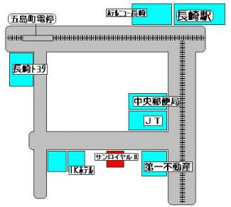 【その他】サンロイヤルⅡ