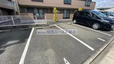 【駐車場】サンポケット