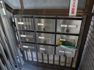 倉澤ビル メールボックス
