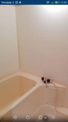 【浴室】サンビューハイツ浄水