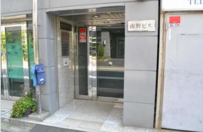 【エントランス】南野ビル 事務所