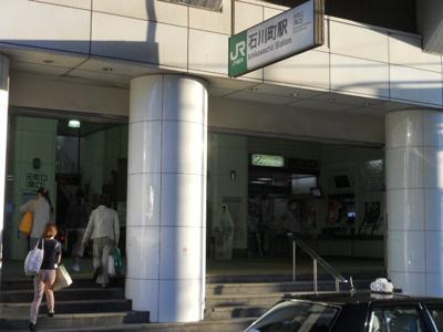 石川町駅まで徒歩2分