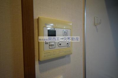 【設備】メゾンタニガワⅡ