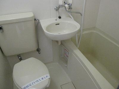 【浴室】クラフトハイツ