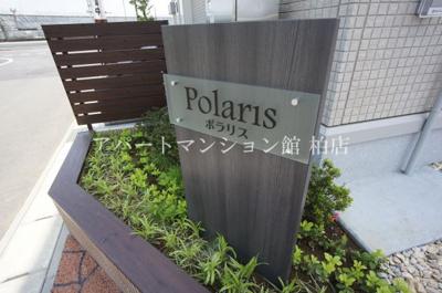 【エントランス】polaris