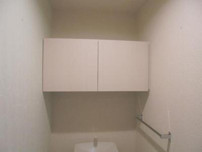 【トイレ】メゾン・ラフィーネ