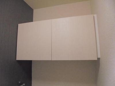 【トイレ】アゴーラ針中野