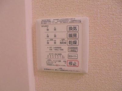 浴室乾燥機 リモコン