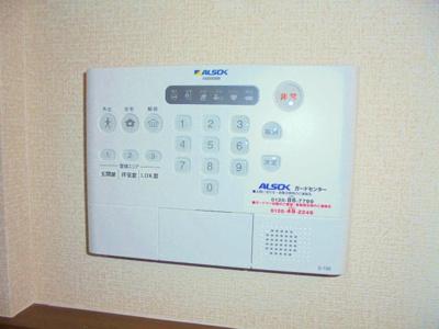 ホームセキュリティーのアルソックが標準装備(賃料に含む)
