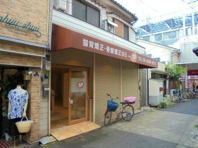 【外観】駒川5丁目加藤様店舗