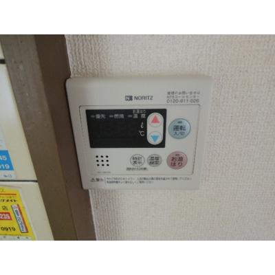 【内装】ダイアパレス南福岡