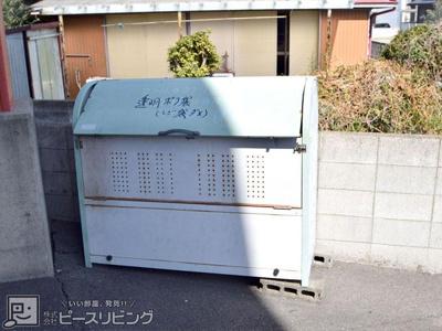 【その他共用部分】C.H稲田マンション羽ノ浦