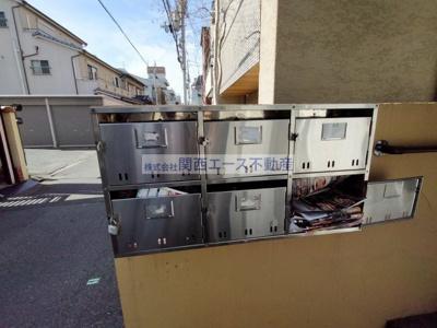 【その他共用部分】ハイツ菱屋