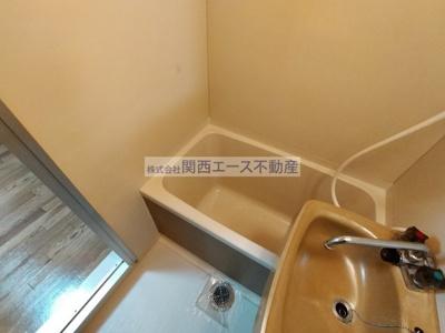 【浴室】ハイツ菱屋