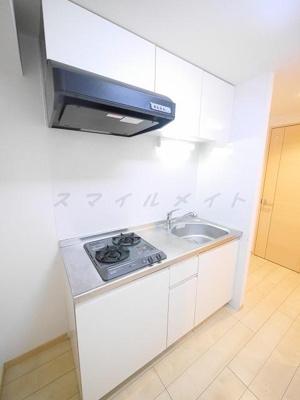 【キッチン】ランドマークタウン紅梅通り