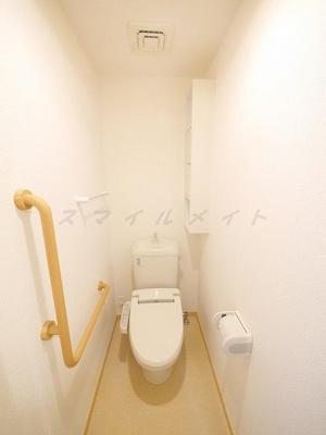 【トイレ】ランドマークタウン紅梅通り