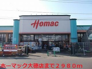 【周辺】ファミーユⅡ
