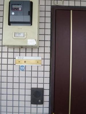【その他共用部分】第二武蔵野ビル