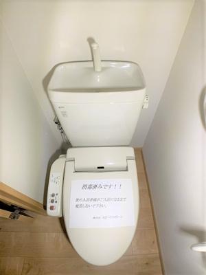 【浴室】ビラージュ花屋町